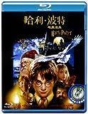 哈利•波特与魔法石(蓝光碟 BD50)-图片