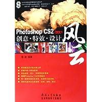http://ec4.images-amazon.com/images/I/51syzzeCD6L._AA200_.jpg