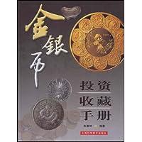 http://ec4.images-amazon.com/images/I/51sz-ibyAeL._AA200_.jpg