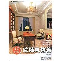 http://ec4.images-amazon.com/images/I/51sz8mU%2B8GL._AA200_.jpg