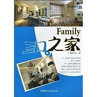 http://ec4.images-amazon.com/images/I/51szGGXHN9L._AA200_.jpg