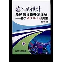 http://ec4.images-amazon.com/images/I/51szRdq9iHL._AA200_.jpg