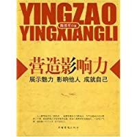 http://ec4.images-amazon.com/images/I/51szn1QseDL._AA200_.jpg