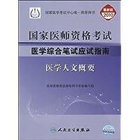 http://ec4.images-amazon.com/images/I/51szpSWlz2L._AA200_.jpg