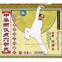http://ec4.images-amazon.com/images/I/51t--TGblpL._AA200_.jpg