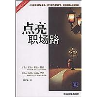 http://ec4.images-amazon.com/images/I/51t-3I3538L._AA200_.jpg