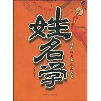 http://ec4.images-amazon.com/images/I/51t-UlhAzuL._AA200_.jpg