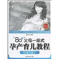 http://ec4.images-amazon.com/images/I/51t-i0rBoqL._AA200_.jpg