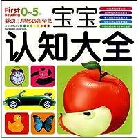 http://ec4.images-amazon.com/images/I/51t-qz-NvmL._AA200_.jpg
