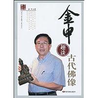 http://ec4.images-amazon.com/images/I/51t0FZEqO%2BL._AA200_.jpg