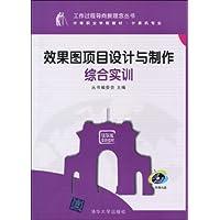 http://ec4.images-amazon.com/images/I/51t0W7q4DnL._AA200_.jpg