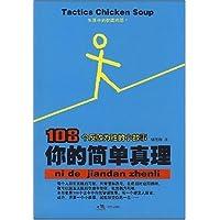 http://ec4.images-amazon.com/images/I/51t0ZdVJ5UL._AA200_.jpg
