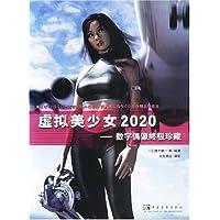 http://ec4.images-amazon.com/images/I/51t0iPGnpSL._AA200_.jpg