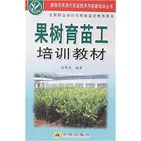 http://ec4.images-amazon.com/images/I/51t17TjZpTL._AA200_.jpg