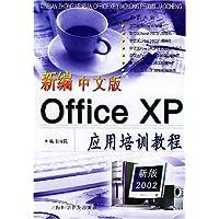 http://ec4.images-amazon.com/images/I/51t1x0FaTQL._AA200_.jpg