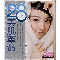 http://ec4.images-amazon.com/images/I/51t26ByzYRL._AA200_.jpg