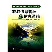 http://ec4.images-amazon.com/images/I/51t2mLpoP7L._AA200_.jpg