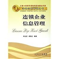 http://ec4.images-amazon.com/images/I/51t2xjxKPGL._AA200_.jpg