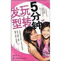 http://ec4.images-amazon.com/images/I/51t3xim9TTL._AA200_.jpg