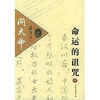 http://ec4.images-amazon.com/images/I/51t4-UzcsBL._AA200_.jpg