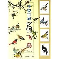 http://ec4.images-amazon.com/images/I/51t4BdHkzPL._AA200_.jpg