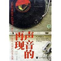 http://ec4.images-amazon.com/images/I/51t4DkfpRIL._AA200_.jpg