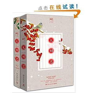 亚马逊中国专场千种好书满100元减50元,促销优惠码:UGUE7C42