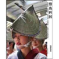 http://ec4.images-amazon.com/images/I/51t58HZR-VL._AA200_.jpg
