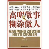 http://ec4.images-amazon.com/images/I/51t5RYssqXL._AA200_.jpg