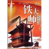 http://ec4.images-amazon.com/images/I/51t5mkfbn5L._AA200_.jpg