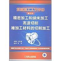 http://ec4.images-amazon.com/images/I/51t6KgNxIcL._AA200_.jpg