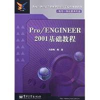 http://ec4.images-amazon.com/images/I/51t6pXz%2BUgL._AA200_.jpg