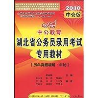 http://ec4.images-amazon.com/images/I/51t6xggeJ2L._AA200_.jpg