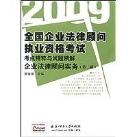 http://ec4.images-amazon.com/images/I/51t7CI61LdL._AA200_.jpg