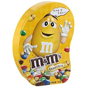 M&M's花生牛奶巧克力豆135g  ¥19.9或更低