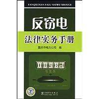 http://ec4.images-amazon.com/images/I/51t7YudSC3L._AA200_.jpg