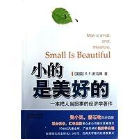 http://ec4.images-amazon.com/images/I/51t8Ed-wpXL._AA200_.jpg