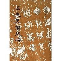 http://ec4.images-amazon.com/images/I/51t8JxnmoTL._AA200_.jpg
