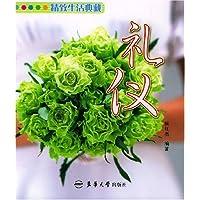 http://ec4.images-amazon.com/images/I/51t8LBTBX6L._AA200_.jpg