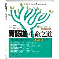 http://ec4.images-amazon.com/images/I/51t8gSC6FGL._AA200_.jpg