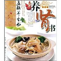 http://ec4.images-amazon.com/images/I/51t8rR0FQ6L._AA200_.jpg