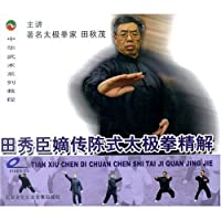 http://ec4.images-amazon.com/images/I/51t9pDF42DL._AA200_.jpg