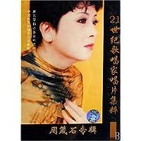 http://ec4.images-amazon.com/images/I/51tBLzC99QL._AA200_.jpg