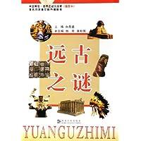 http://ec4.images-amazon.com/images/I/51tC1x2c4-L._AA200_.jpg