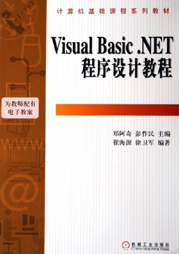 vb程序设计语言,当一个工程有多个窗体时,其中的启动窗体是?
