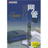http://ec4.images-amazon.com/images/I/51tCtOClfmL._AA200_.jpg