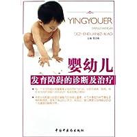 http://ec4.images-amazon.com/images/I/51tDDCLPLML._AA200_.jpg