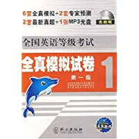 http://ec4.images-amazon.com/images/I/51tDhWahDkL._AA200_.jpg