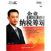 http://ec4.images-amazon.com/images/I/51tE6ad1eWL._AA200_.jpg