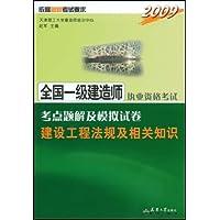 http://ec4.images-amazon.com/images/I/51tEG4ujbLL._AA200_.jpg